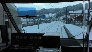 381系特急やくもパノラマグリーン後面展望出雲市駅発車