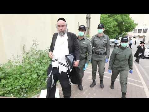 סגירת בית כנסת הרמא ברמת בית שמש | Israeli Police Enforces Coronavirus Orders