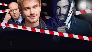 Полицейский с Рублёвки устроил беспредел – съемки «Гоголя» 2017