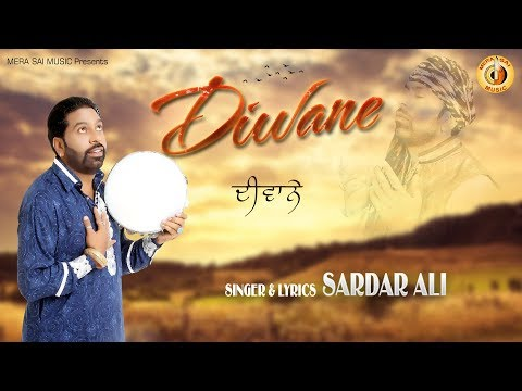 Sardar Ali - Diwane | Punjabi Devotional Song | Mera Sai Music