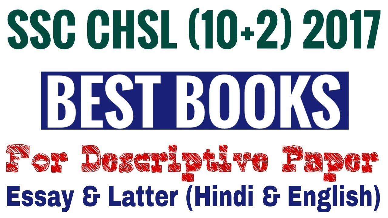 Best english book for ssc chsl