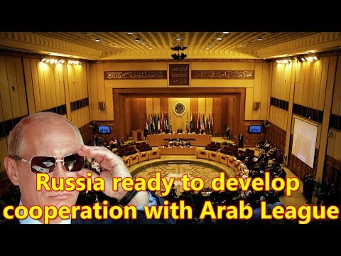 Russia ready to develop cooperation with Arab League - Putin