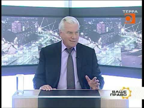 Работа Общественного совета при ГУ МВД России по Самарской области.