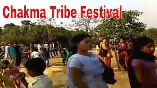 Chakma Tribe    Ethnic Group Bangladesh    Chakma Festival    Chakma Culture Bangladesh