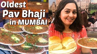 Mumbai Street Food | SARDAR PAV BHAJI