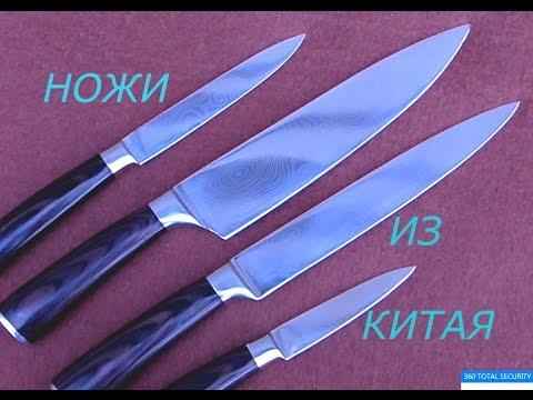 Продажа ножи и аксессуары в интернет-магазине электронный мир. +38 ( 057) 728-30-08: доставка в любую точку страны. Описание, отзывы, характеристики. Ножи и аксессуары по низким ценам.