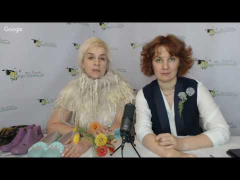 Шерстиваль Мармаруни Мария Иванова Ручки для сумки своими руками 05.04.2017