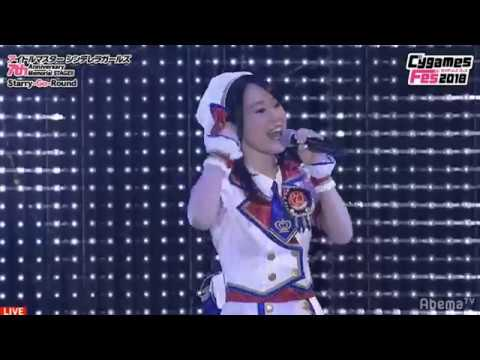 Streamed during the CyGamesFes 2018 Day 2. Timecode: 4:34 - Starry-Go-Round 10:16 - Introduction 14:08 - Talk Stage 50:47 - Snow Wings 55:11 - Twin☆ ...