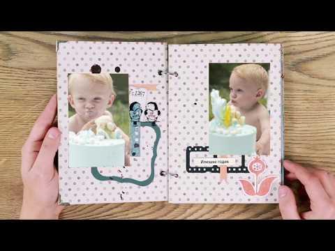 Годовасия ребенку 1 год Домодедово, красивое видео и фото для истории