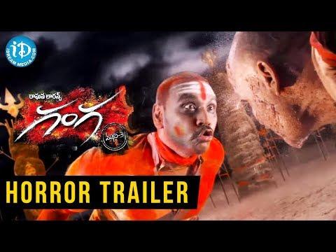Ganga (Muni 3) Movie Horror Trailer | Raghava Lawrence | Taapsee | Nithya Menen