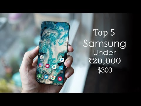 Top 5 Best Samsung Phone Under ₹20,000 $300
