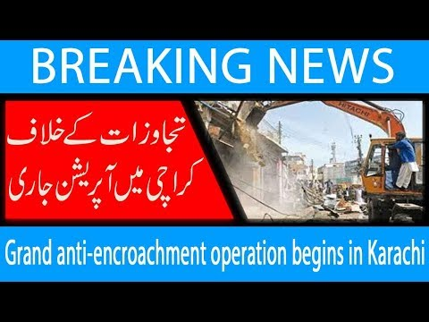 Grand anti-encroachment operation begins in Karachi | 5 Nov 2018 | Headlines | 92NewsHD