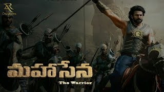 MahaSena Telugu Short Film 2017 - A Film By Prabhas Fans