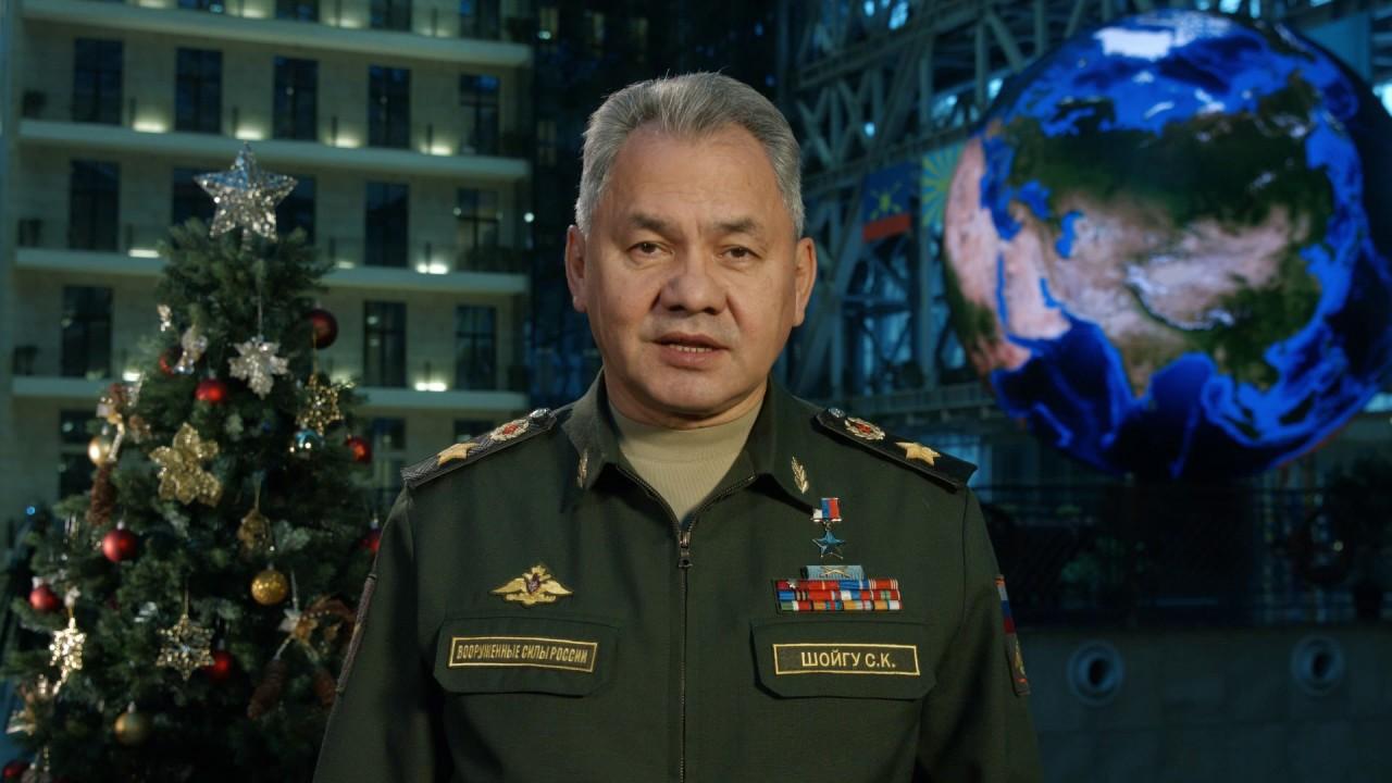 Поздравление Министра обороны Российской Федерации с наступающим Новым годом