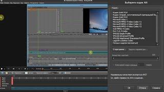 Захват экрана ноутбука и настройки экспорта видео в программе BB FlashBack Pleer