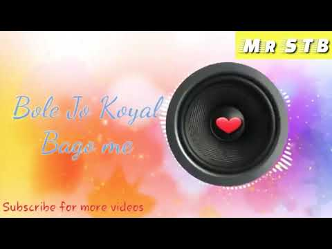 bole-jo-koyal-bago-me-ringtone-2019-|-bole-jo-koyal-bago-me-ringtone-download-||-mr-stb