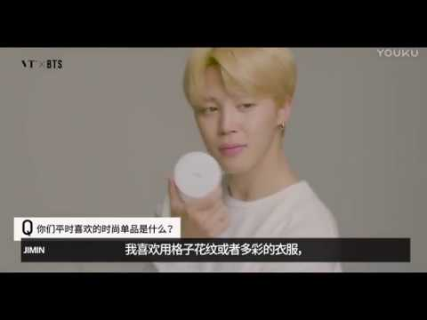 [ENG] 171009 VT Cosmetics X BTS - YOUKU Fashion Channel Interview