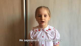 Благодарственные слова от детей!...