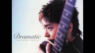 Wind Song - Kotaro Oshio / 押尾コータローの『風の詩』