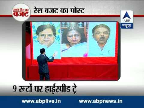 ABP LIVE Debate: How is Rail Budget 2014?
