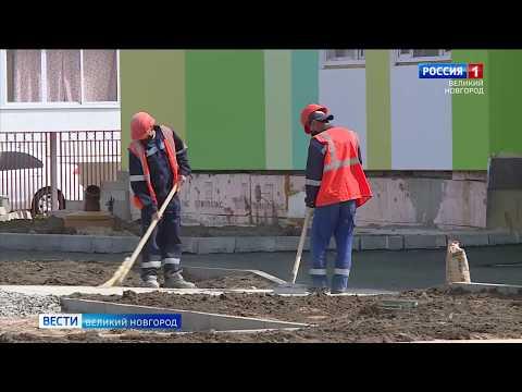 ГТРК СЛАВИЯ Строительство новых детских садов в  Великом Новгороде 01 06 20