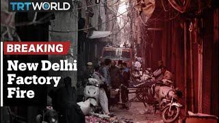 Breaking News: Over 40 people killed in New Delhi market blaze