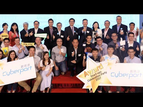 HK's Digital Tech Hub - CYBERPORT