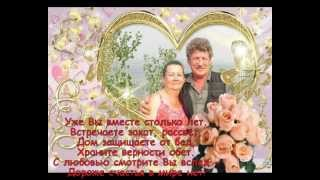 38 лет совместной жизниНатальи и Александра_720x576