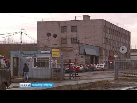 Вакансии компании ФосАгро-Череповец - работа в Череповце