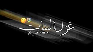 مهرجان حسن شاكوش بدون حقوق|#شوكلاته_سايحة_جوا_كيك_حسن_شاكوش_وعمر_كمال|تصميم شاشة سوداء|ريمكس|