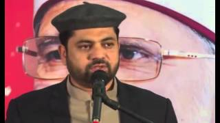 Sarwar Hussain Naqshbandi Naat Competition at COSIS - 1 March 2016