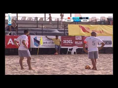 Alfa Lebanese Beach Soccer Championship 2016 - 10/8/2016 - Marketig Sport v/s Horiye Saida
