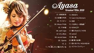 Download lagu ヲタリストAyasa メドレー Ayasaあやさ おすすめの名曲 Ayasaあやさ Best Song 2019 MP3