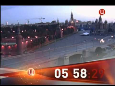Смена логотипа (ТВ-Центр, 26.08.2013) HD