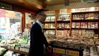 宗吾郎 千葉県八千代市勝田台1-29F103 047-483-1249 日本茶インストラク...