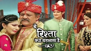 Naksh MARRIAGE Special Episode | Yeh Rishta Kya Kehlata Hai | 20 April 2016
