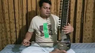 কাজল ভ্রমরা || Esraj || Instrumental || Cover by Ahmed Shakil Hashmi