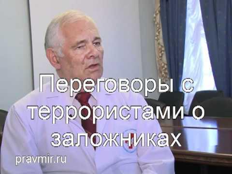 Леонид Рошаль: о себе и работе