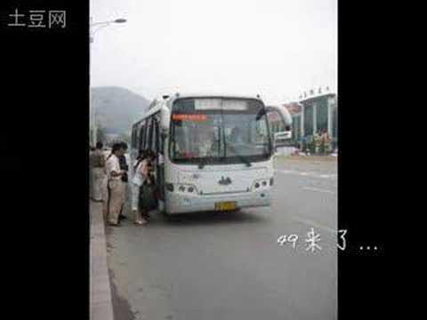My College--Shandong Economic University
