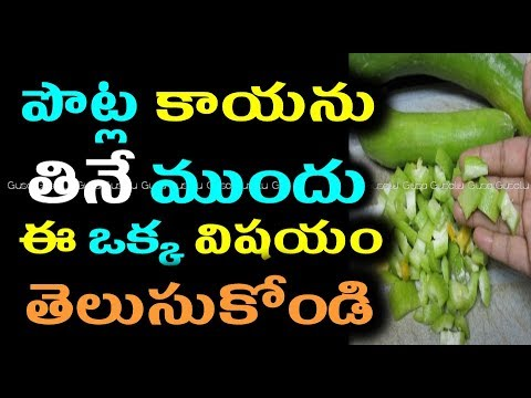 Snake Gourd Diabetes Cure | health benefits of snake gourd | how to cure diabetes naturally at home
