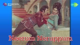 Neerum Neruppum | Tamil Movie Audio Jukebox