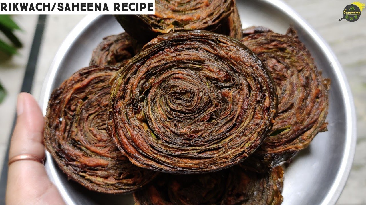 Rikwach Recipe   Saheena Recipe   अर्बी के पकोड़े और सब्जी   U P style अर्बी के पकोड़े   Pakora