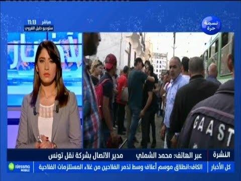 احتجاجات بمحطة الجمهورية بعد تعطل حركة سير المترو الخفيف