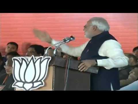 Shri Narendra Modi addressing BJP's National Council Meeting in Delhi - Speech