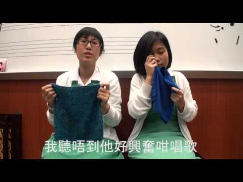 2015 Singing Contest Promotion Video