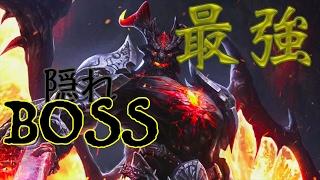 ゲーム史上「最も強い隠れボス」ランキング TOP10 ~まとめチャンネル~