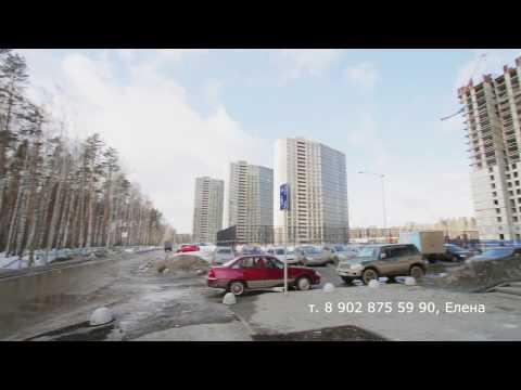 (1347)  1к. кв. в ЖК Светлый, г. Екатеринбург
