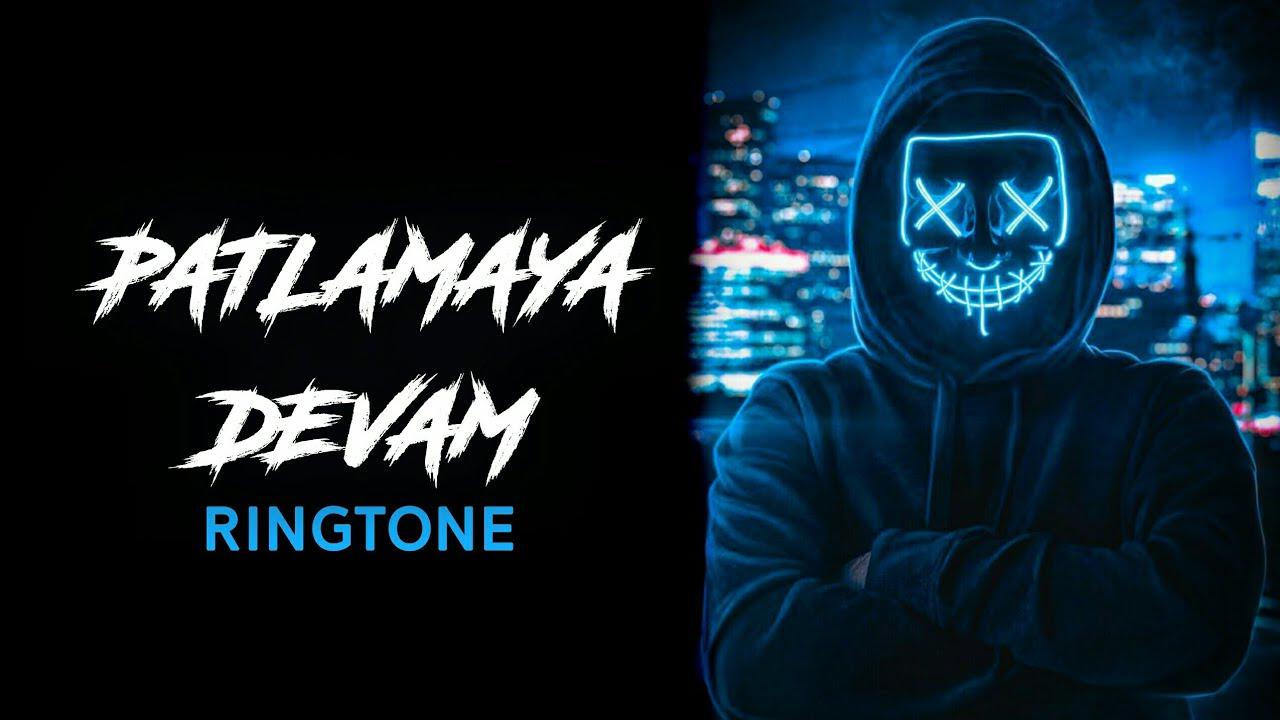 Patlamaya Devam Ringtone Remix | Isyan Tetick | Alien meme ...