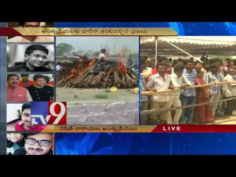 Minister Narayana's son Nishith's last rites held - TV9