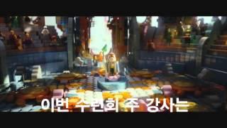 한숲교회 2013 전교인수련회 광고영상1